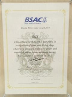 国際的なダイビング指導団体BSACよりRIZEの指導方法が表彰されました